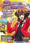 GX03-GameGuide-JP
