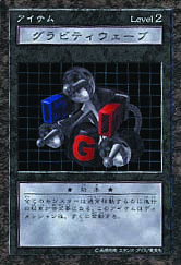 GluminizerB3-DDM-JP