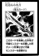 SaberofMalice-JP-Manga-GX