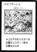 Camouflage-JP-Manga-GX