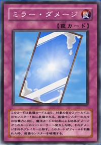 MirrorDamage-JP-Anime-GX