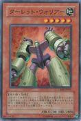 TurretWarrior-CRMS-JP-SR