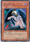 DarklordMarie-DL3-JP-R