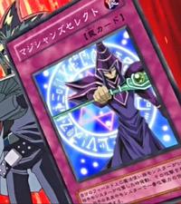 MagiciansSelection-JP-Anime-DM