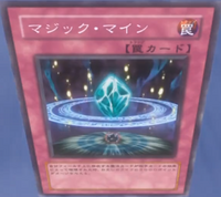 MagicCharge-JP-Anime-5D