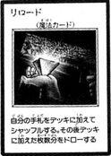 Reload-JP-Manga-GX