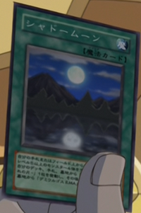 ShadowMoon-JP-Anime-GX
