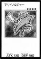 AlliSoldier-JP-Manga-GX.png
