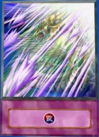 CosmicBlast-EN-Anime-5D
