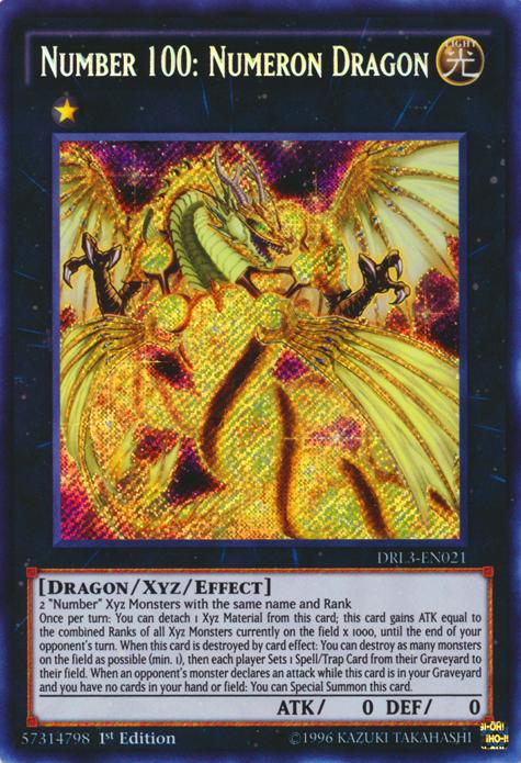 Cards Zexal ΩPRZ-004 Number 100: Divine ZW - Divine Zexal Dragon ...