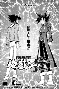 YuGiOh!GXChapter027