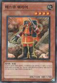 RescueWarrior-STBL-KR-C-UE
