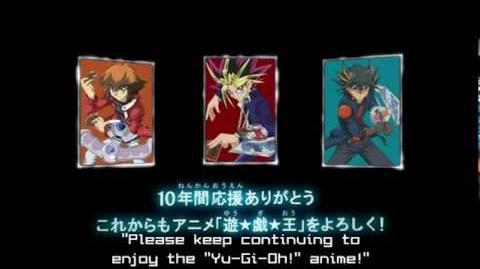 Yu Gi Oh! 10th Anniversary Movie Super Fusion! Bonds Beyond Time Ending HQ