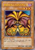 ExodiatheForbiddenOne-JP-Anime-GX