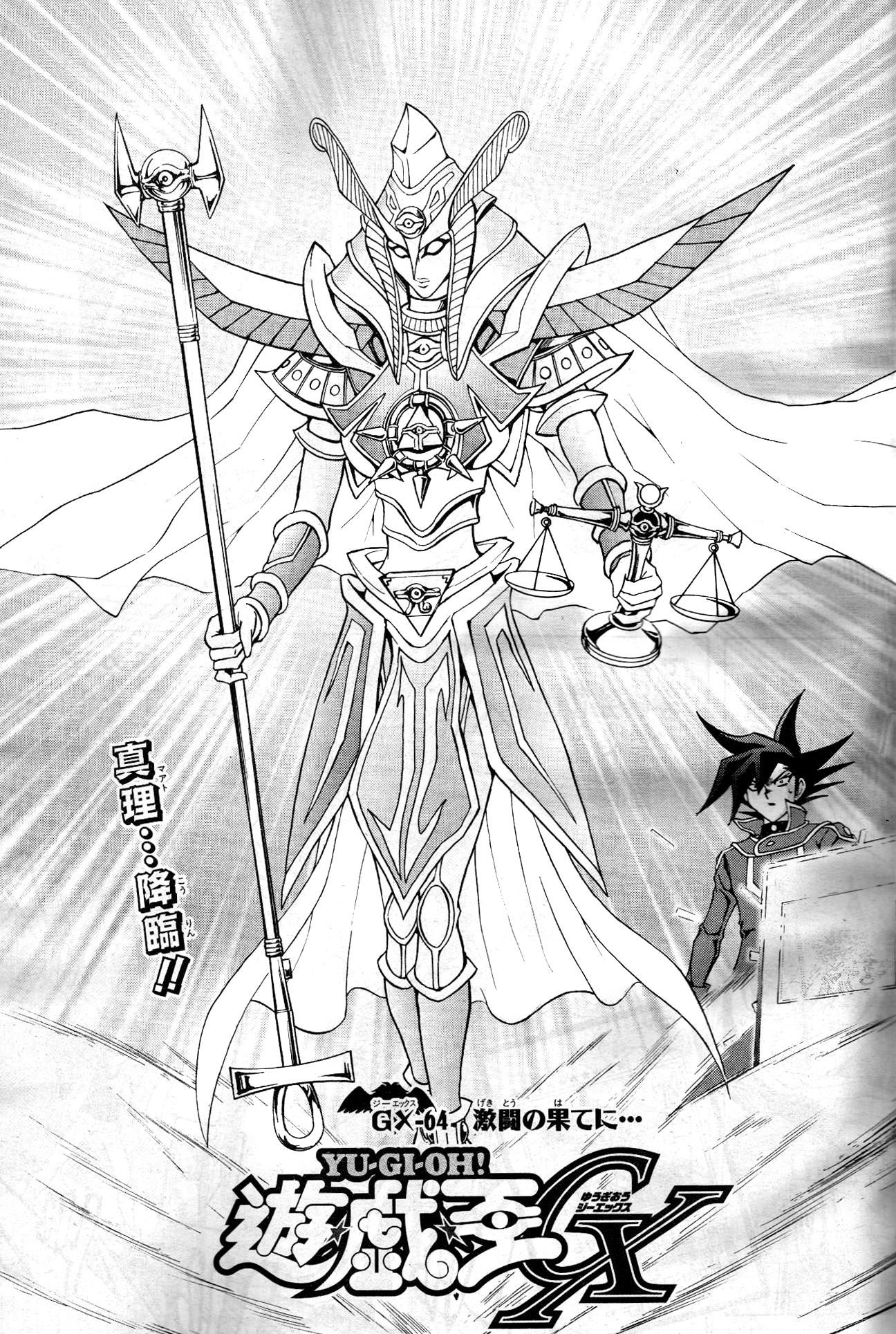 Yu Gi Oh Manga