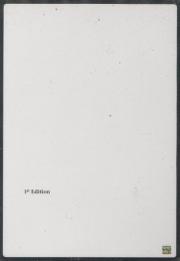 Blank-EN-1E