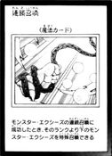 ChainSummon-JP-Manga-ZX