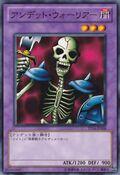 ZombieWarrior-TP16-JP-C