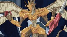 Fifth Dragon