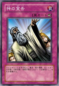 SolemnJudgment-JP-Anime-5D