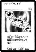 Zweiroid-JP-Manga-GX