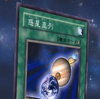 PlanetAlignment-JP-Anime-GX