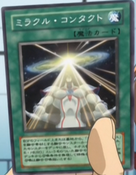 MiracleContact-JP-Anime-GX