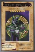 DarkMagician-BAN1-JP-R
