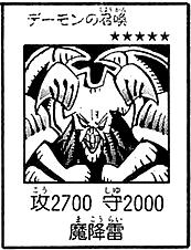 SummonedSkull-Lab-JP-Manga