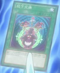 DropExchange-JP-Anime-ZX
