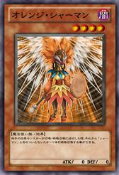 OrangeShaman-JP-Anime-ZX