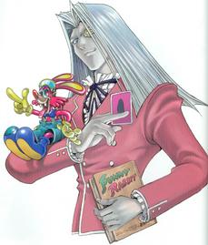 Pegasus 2007-7-23