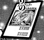 Hyozanryu-JP-Manga-GX