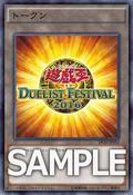 Token-DF16-JP-OP