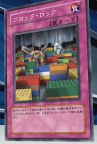 BlockLock-JP-Anime-5D