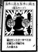ShieldSword-JP-Manga-R