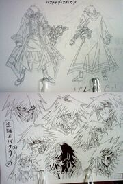 Thief King Bakura linework
