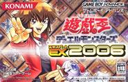 E06-VideoGameJP