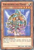 MagiciansValkyria-YSYR-PT-C-1E