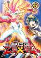 ZEXAL DVD 6