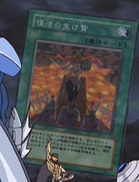 ResurrectionTribute-JP-Anime-GX