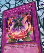 RoseFlame-JP-Anime-5D