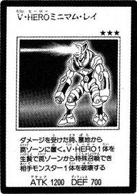 VisionHEROMinimumRay-JP-Manga-GX