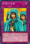 Waboku-SD26-JP-C
