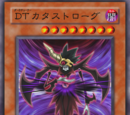 Episode Card Galleries:Yu-Gi-Oh! 5D's - Episode 028 (JP)