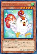 Cockadoodledoo-EP14-JP-R