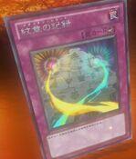 HeraldryRecord-JP-Anime-ZX