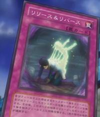 ReleaseReverse-JP-Anime-5D