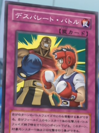 DesperateBattle-JP-Anime-GX