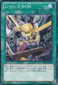 JunkBox-DE03-JP-C